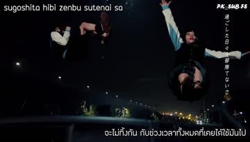 Against the pain - Bis2nd (Sub Thai)