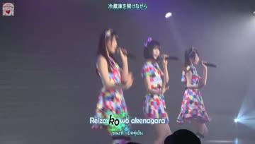 [Tokibird] Hanashiaite wa Reizouko - NGT48