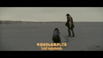 「足音 〜 Be Strong」- Mr.Children