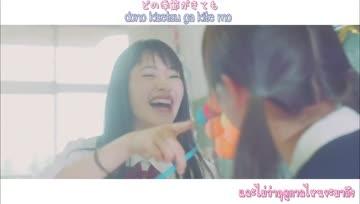 (MV) Daisuki - Inoue Sonoko [thaisub]