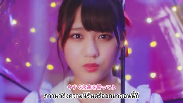 (MV) Want you! Want you! - =LOVE [thaisub]
