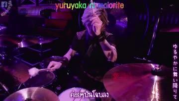 Wagakki Band - Nijiiro chouchou [Thai/Rom/Jp]