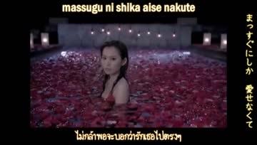 EXILE - Yasashii hikari [Thai/Rom/Jp]