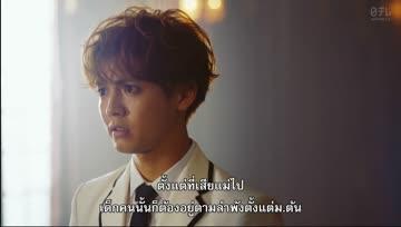 [jio] PRINCE OF LEGEND ep01 (sub Thai)