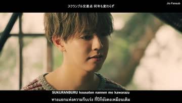 [jio] Shounen - GENERATIONS from EXILE TRIBE (short ver.) sub Thai