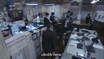 [TH-Sub]Joker Yurusarezaru Sousakan EP09