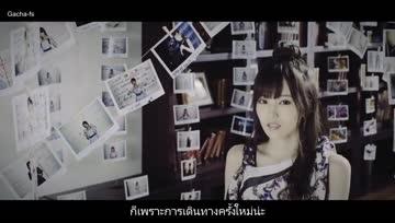 [Gacha-fs] 忘れて欲しい - Yamamoto Sakaka solo graduation song