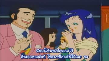 Idol Tenshi Youkoso Youko ( 1990 ) ซับไทย