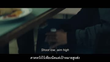 ONE OK ROCK: Stand Out Fit In [OFFICIAL VIDEO] ซับไทย