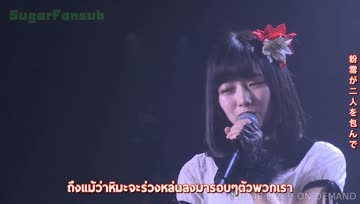 [SugarFansub] Anata to Christmas Eve - Hagiri Runa, Mimura Hino