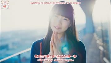 [Tokibird] Junjo yoroshiku - NGT48