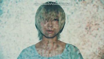 [RaibuHouse19] Maison book girl - Okaeri Sayonara [Translated by ANuBiS]