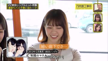 (ZerBird-FS) Nogizaka Under Construction ep181