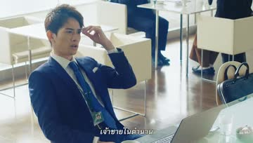 [jio] PRINCE OF LEGEND ep08 (sub Thai)