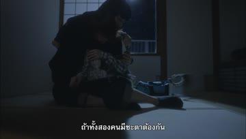 [jio] I''s ep03 (sub Thai)