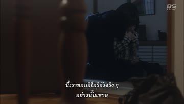 [jio] I''s ep04 (sub Thai)