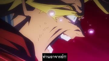 [Gin-Fs] Boku no Hero Academia - All Might Rising ซับไทย