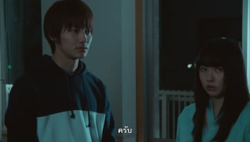 [jio] I Give My First Love to You ep05 (sub Thai)