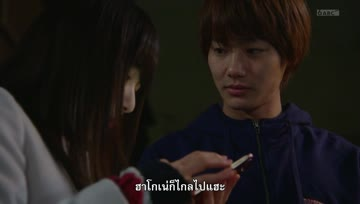 [jio] I Give My First Love to You ep06 (sub Thai)