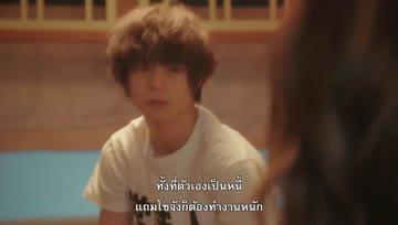 [jio] Himomen ep05 (sub Thai)