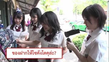 [ซับไทย] Nemousu TV นักท่องเที่ยวกรุงเทพปุบปับ ตอน 1