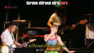 Kana Nishino - Life is Good [Thai/Rom/Jp]