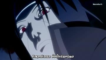 Naruto Shippuden - Hotaru no Hikari (Shalala)