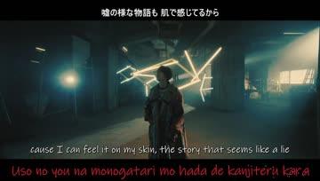 [Karaoke/Sub] Yamashita Tomohisa (ยามะพี) - Never Lose