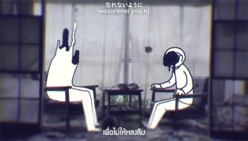 [RaibuHouse19] Yorushika - Parade [Translated by ANuBiS]