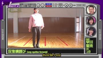 [4Sub8]Nogizaka Under Construction ep198[SUB TH]