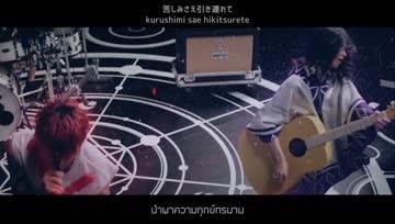 [RaibuHouse19] Sayuri x My First Story - Reimei [Golden Kamuy OP2]