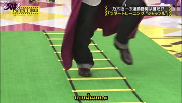 [4Sub8]Nogizaka Under Construction ep199[SUB TH]