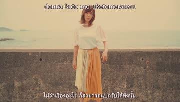 [Sub-Thai] Yun-chi - himawari