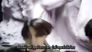 BTS #FAKELOVE ซัพไทยเพลง