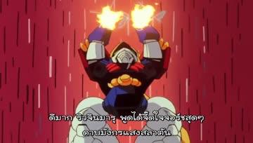 Mashin Eiyuuden Wataru (1988) ตอนที่ 31 ซับไทย