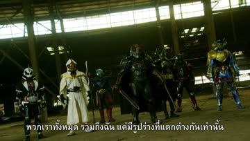 [ซับไทย] Kamen Rider Drive Saga: Kamen Rider Brain - 02 [KNWB]