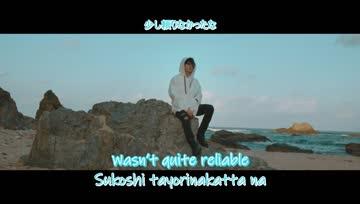 [Karaoke/Sub] Yamashita Tomohisa - Like A Movie