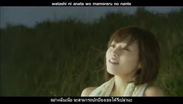 [Sub-Thai] Abe Natsumi - Iki wo Kasanemashou