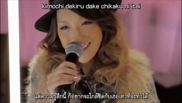 [Sub-Thai] Juliet - Aki Love