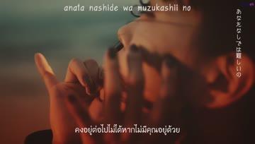 [Gnez46-Fs] BiSH _ DiSTANCE [Sub Thai]