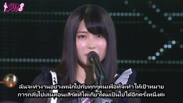 [4Sub8]Legend of AKB48 New Chapter(Part 2)[SUB TH]