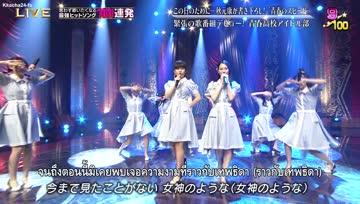 [Kkacha24-fs] Seishun Speed / Seishun koukou Idol club