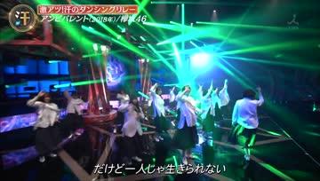 [Keyakizaka 46] Ambivalent @ Ongaku no hi 2019