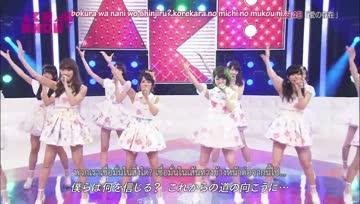 AKB48 - Ai no sonzai [Thaisub]