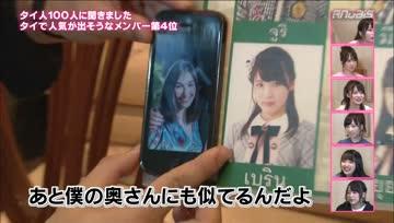 [ANuBiS] 180304 AKB48 Nemousu TV Season 27 EP07