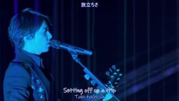 [Karaoke/Sub] Yamashita Tomohisa - Paraiso