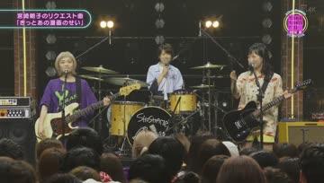 SHISHAMO - SHIBUYA NO OTO Presents Request Live (480p)