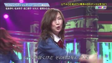 Silent Majority 完コピ [UTAGE! Reiwa no Natsu! Chousen no Natsu! 20190822]