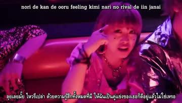 [Sub-Thai] AliA - In-stop Date
