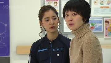 Code blue 3 SP Mou Hitotsu no Nichijou ซับไทย